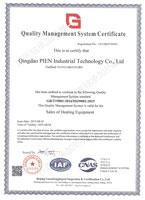 匹恩-质量体系认证证书英文版