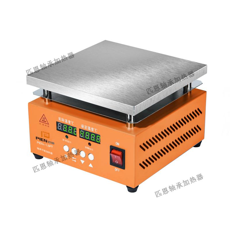 平板轴承加热器